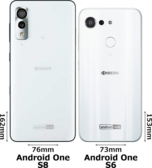 「Android One S8」と「Android One S6」 2