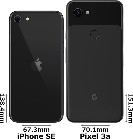 「iPhone SE (2020)」と「Pixel 3a」 2