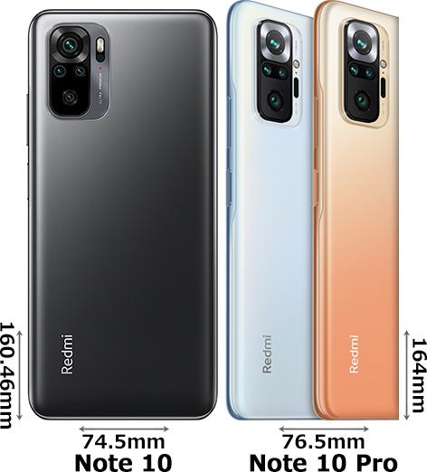 「Redmi Note 10」と「Redmi Note 10 Pro」 2