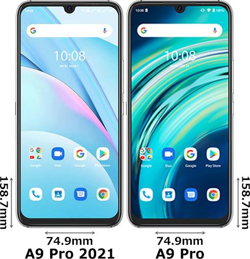 「UMIDIGI A9 Pro 2021」と「UMIDIGI A9 Pro」 1