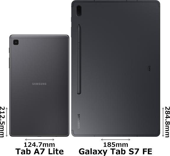 「Galaxy Tab A7 Lite」と「Galaxy Tab S7 FE」 2