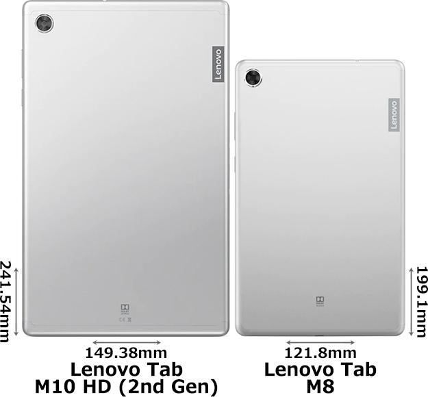 「Lenovo Tab M10 HD (2nd Gen)」と「Lenovo Tab M8 (HD)」 2