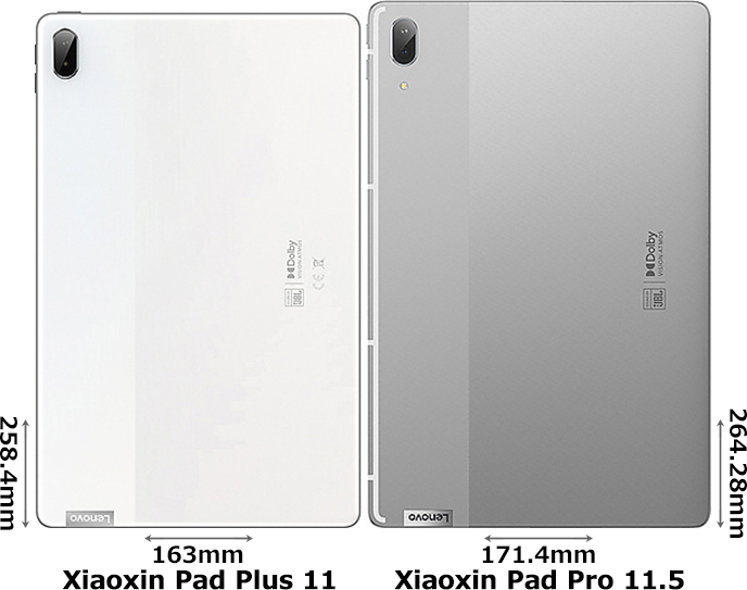 「Xiaoxin Pad Plus 11」と「Xiaoxin Pad Pro 11.5」 2