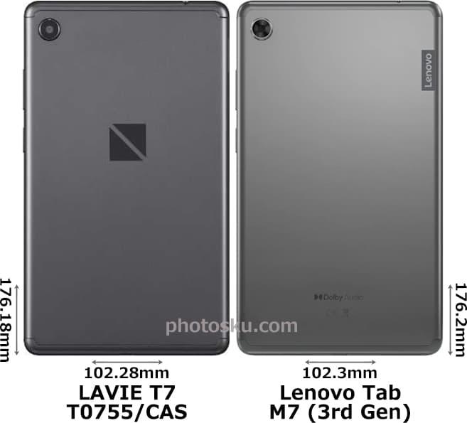 「LAVIE T7」と「Lenovo Tab M7 (3rd Gen)」 2
