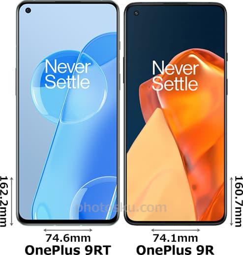 「OnePlus 9RT」と「OnePlus 9R」 1