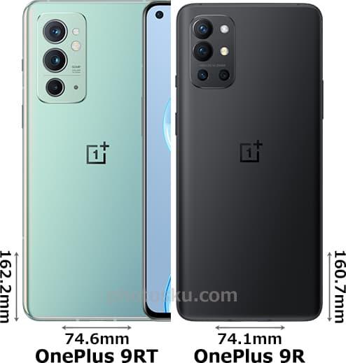「OnePlus 9RT」と「OnePlus 9R」 2