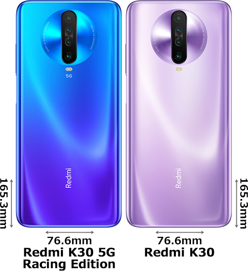 「Redmi K30 5G Racing Edition」と「Redmi K30」 2