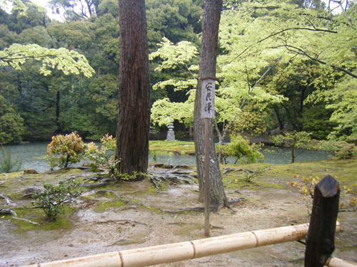 池の置物の高画質画像