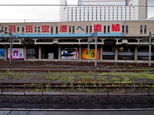 品川駅 1の高画質画像