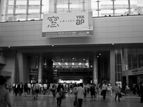品川駅 10の高画質画像