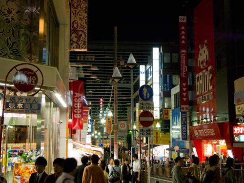 夜の横浜の高画質画像