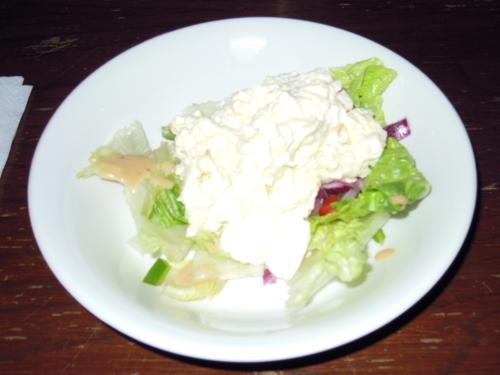 サラダ 1の高画質画像