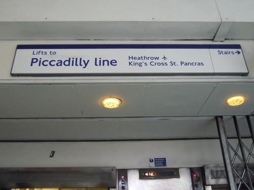 ピカデリー線の高画質画像