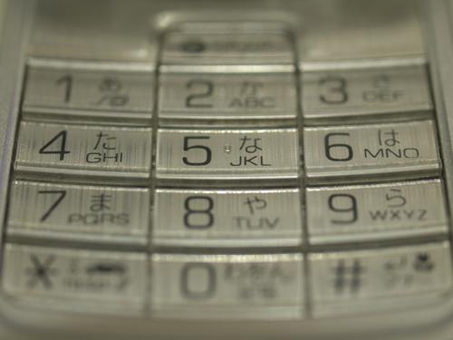 携帯電話の高画質画像
