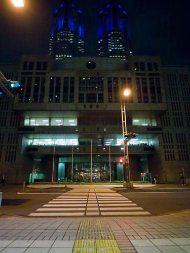 東京都庁第一本庁舎の高画質画像