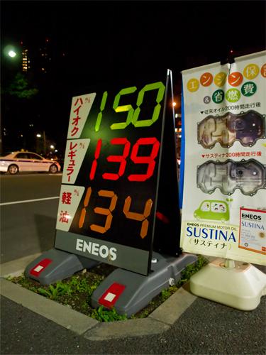ガソリンスタンド 3の高画質画像