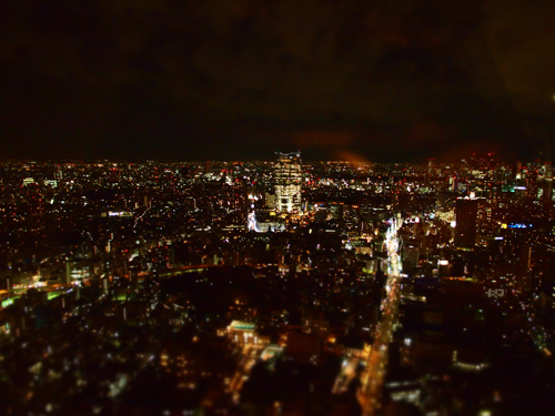 東京タワー、特別展望台からの眺め 2の高画質画像