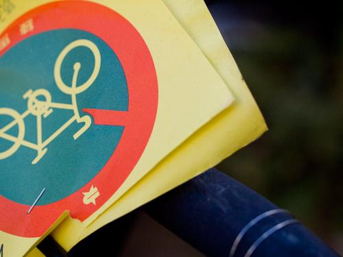 駐車違反黄色切符の高画質画像
