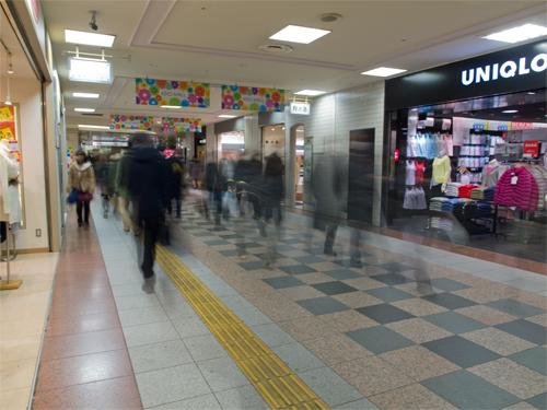 京王モールの高画質画像