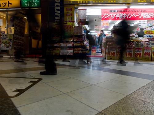 中野サンモール商店街 2の高画質画像