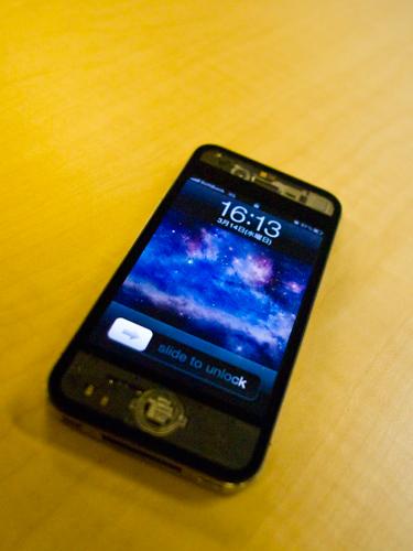 iPhone 3の高画質画像