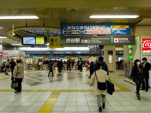渋谷駅東急東横線 1の高画質画像