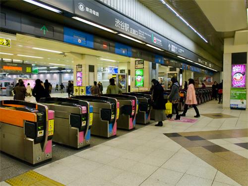 渋谷駅東急東横線改札口 1の高画質画像