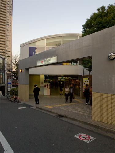 代官山駅 2の高画質画像