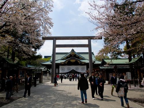 靖国神社 6の高画質画像