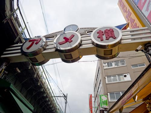 上野アメ横 3の高画質画像