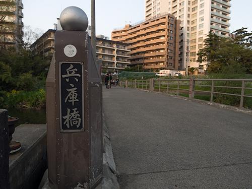 兵庫橋、多摩川の高画質画像