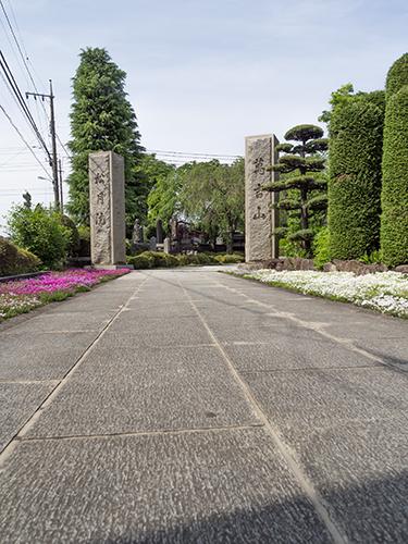 萬吉山、松月院の高画質画像