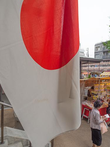 日本国国旗、巣鴨地蔵通り商店街 1の高画質画像