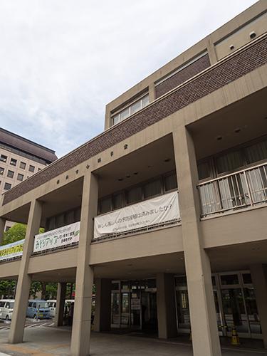 横浜市会議事堂の高画質画像