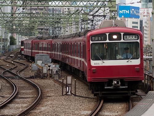 京浜急行電鉄 7の高画質画像