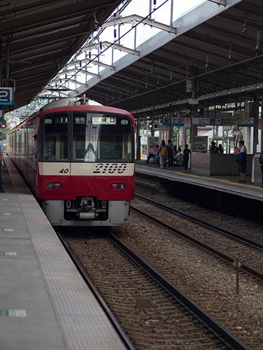 京浜急行電鉄 17の高画質画像