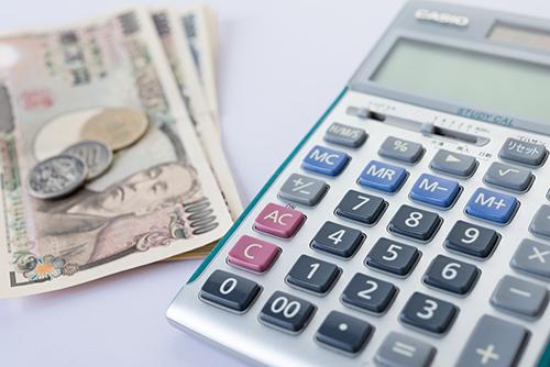 お金の計算や会計 9の高画質画像
