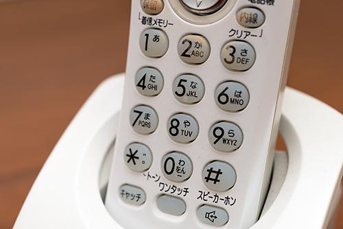 電話の子機 2の高画質画像