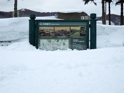 小樽運河の看板の高画質画像