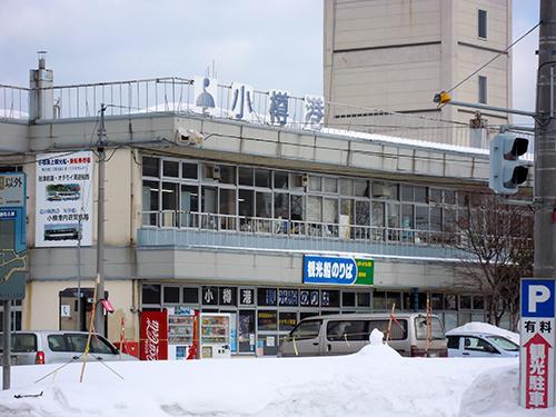 冬の小樽港 2の高画質画像