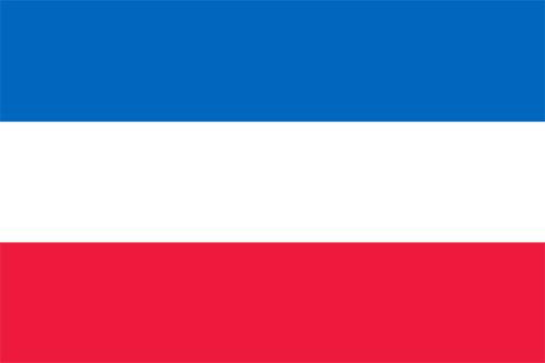 セルビア・モンテネグロの国旗の高画質画像