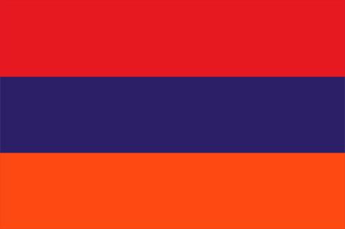 アルメニアの国旗の高画質画像