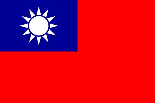 台湾(中華民国)の国旗の高画質画像