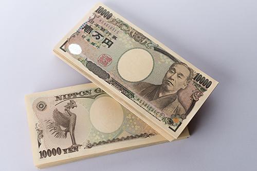 お金の札束の高画質画像