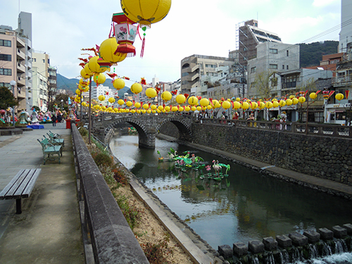 眼鏡橋 中島川、長崎県 1の高画質画像