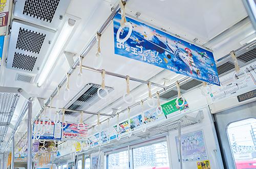 電車の吊革 2の高画質画像