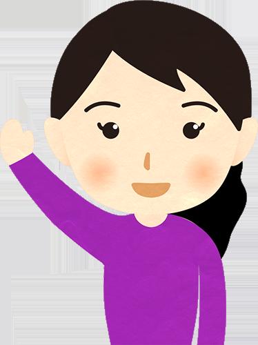 手を挙げた少女のイラストの高画質画像