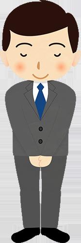 お辞儀するスーツを着た男性のイラストの高画質画像