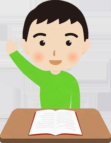 教室で手を上げる男の子のイラストの高画質画像