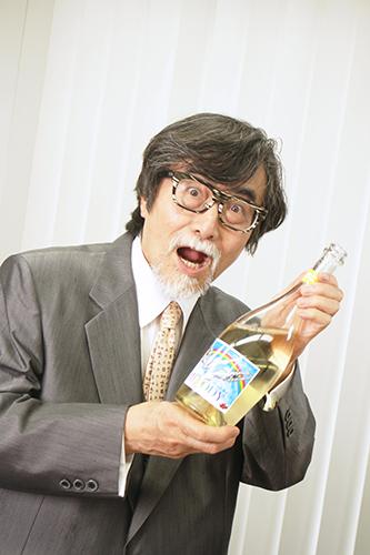 このシャンパンのラベル個性的じゃの!!の高画質画像